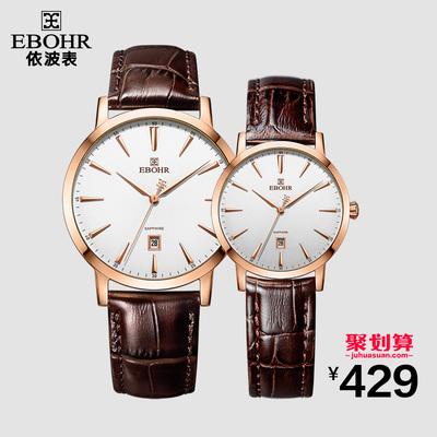 依波圆形机械表怎么样,渭南依波手表专卖店