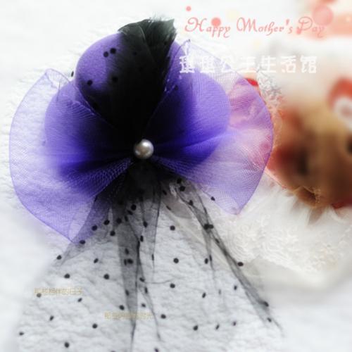 Цвет: Бетси Перламутровая фиолетовая 9