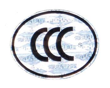 сейф Вибе FDG-a/d-30 30 см ЖК дисплей 3C безопасный сигнализации дома безопасного хранения