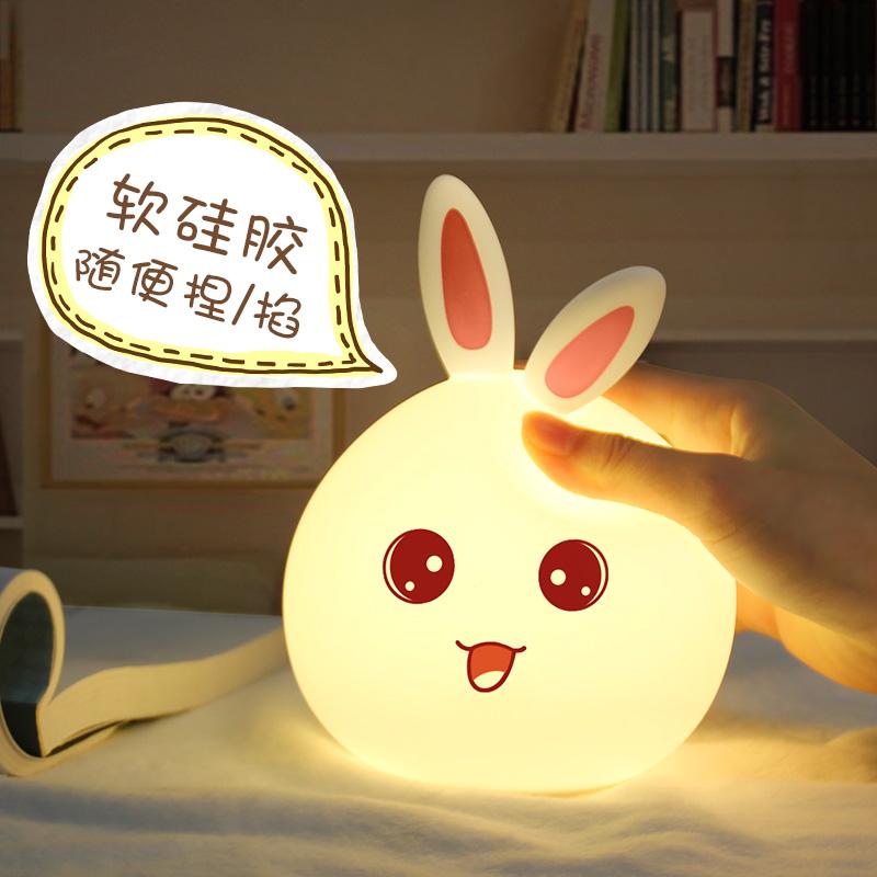 可爱七彩硅胶灯 高考减压神器