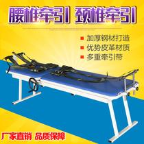 正品永辉人体拉伸器 颈椎腰椎牵引床 腰椎间盘牵引器 突出