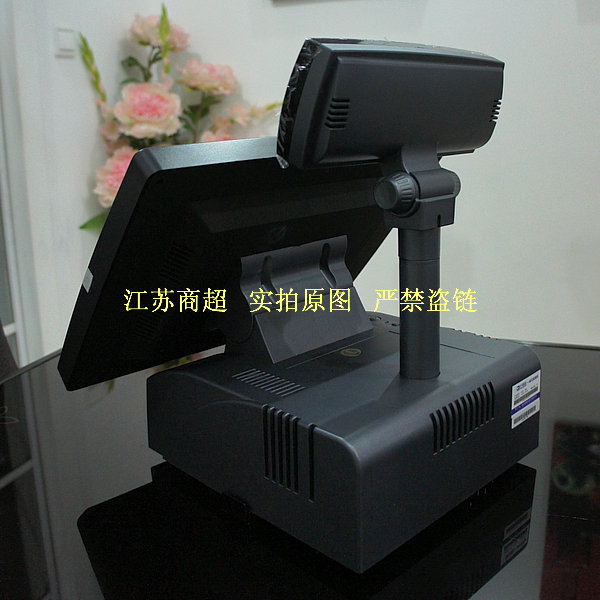 Кассовый аппарат Other brands  HDD280 POS