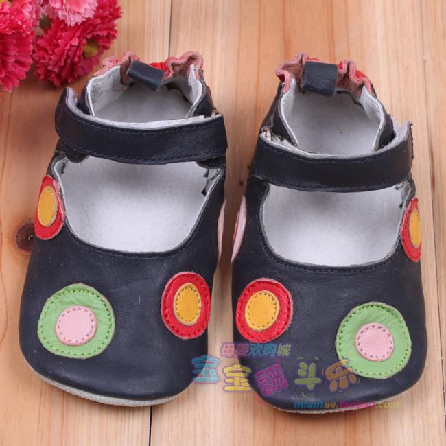 Детская кожаная обувь 1h 015/130 [1H015-130] Девушки Овечья кожа Пряжка