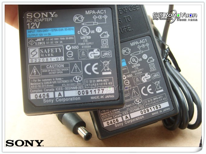 Адаптеры питания Sony  12V3A
