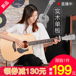 单板民谣吉他初学者入门面单木吉他神器男女自学生用41寸40寸吉它