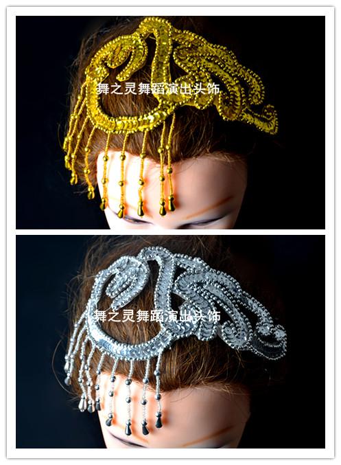 Национальный  костюм Танец духа блестками цветок танца головных уборов головной убор