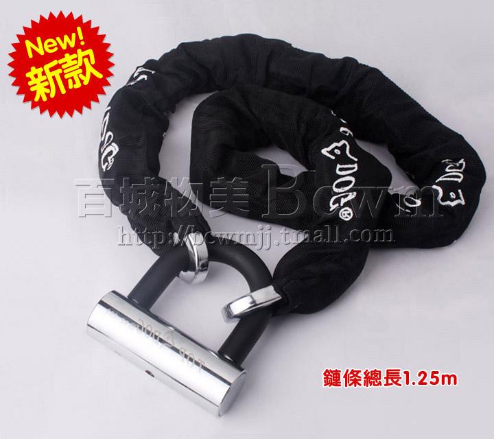 厂家供货 台湾狗王TOPDOG009抗液压剪链条锁 链锁 摩托车锁