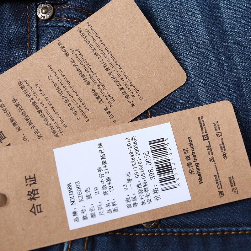 Джинсы мужские No.1 dara kz6003 No1dara Прямые брюки (окружность голени=окружности отворота) Классическая джинсовая ткань Модная одежда для отдыха 2012