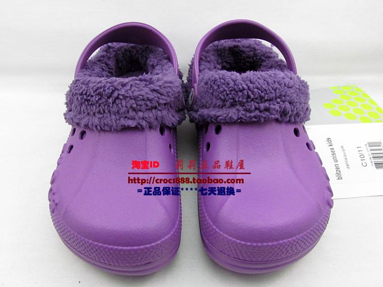 Цвет: Фиолетовый цвет