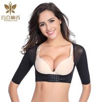美容院中袖瘦手臂胸托 产后收副乳聚拢上托 平背瘦身矫正塑身衣女