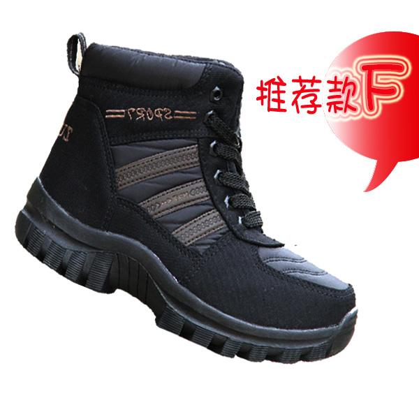 Полуботинки Foot step 6621 2013 Угги Пряжка Ткань Другие материалы Низкое голенище (10-20 см) Круглый носок