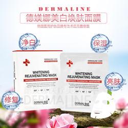 韩国德媄娜DERMALINE皮肤科嫩白EGF补水减龄水光修复改善沉着