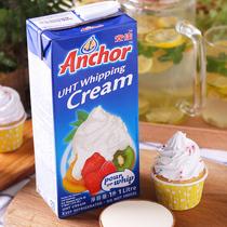 烘焙原料 安佳淡奶油 进口稀奶油 动物性鲜奶油 蛋糕裱花易打发1L
