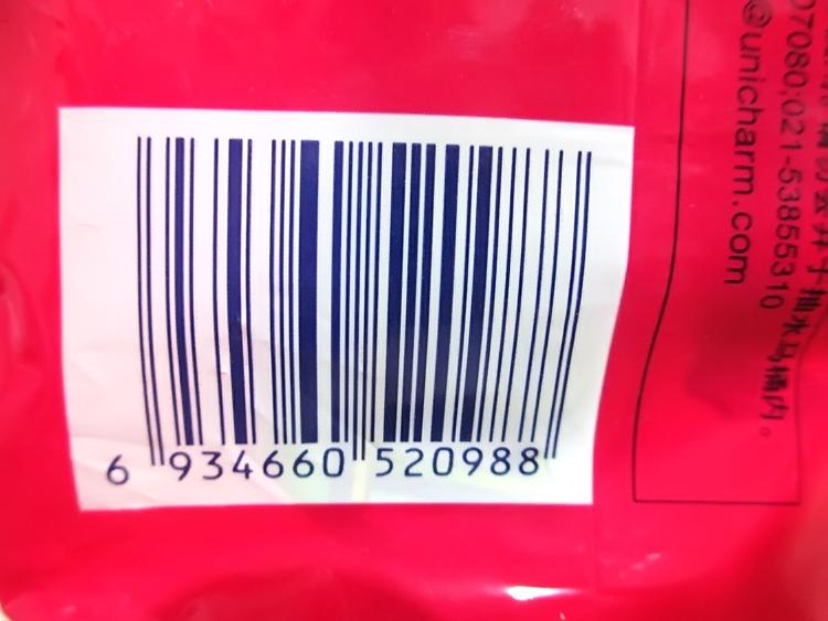 Гигиенические прокладки SOFY 0120934 0.1 16