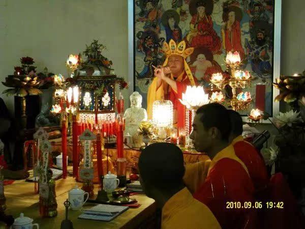 Религиозная атрибутика Бо Чжэн Шань Jue SI весь кратер, потянув боль и радость безграничную доброжелательность