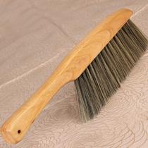 天天特价实木扫床刷除尘刷床刷子地毯刷可爱扫炕扫床笤帚软毛