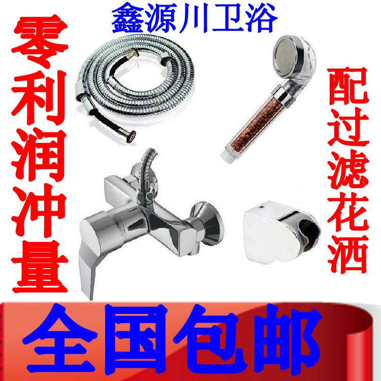 Смеситель для душа Xinyuan Sichuan