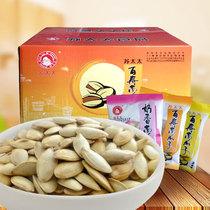 苏太太百寿炒熟南瓜子原味盐焗味椒盐味 零食炒货整箱10斤促销
