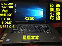 香港/ThinkPad /港行 X260  X270 2017 新款 第七代CPU PCIE SSD