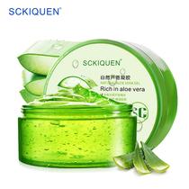 Sckiquen舒缓保湿芦荟胶滋润控油面霜自然补水乳液300ml
