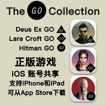 The GO Collection iOS游戏 Deus+Lara+Hitman GO iPhone/iPad