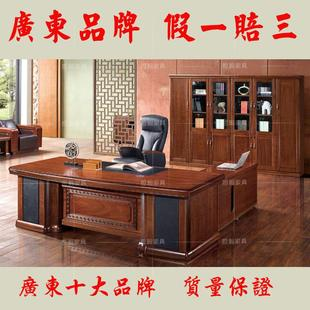 Guangdong brand solid wood luxury 2.0 2.2 2.4-meter Taipan boss boss Executive desk desk