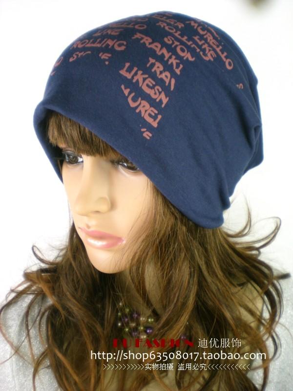 Головной убор Корейская волна хлопок вязать женщина комфорт для осень/зима шляпа женская шарф, установленные сваи унисекс шляпу шляпу