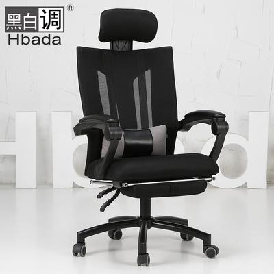 黑白调电脑椅好不好