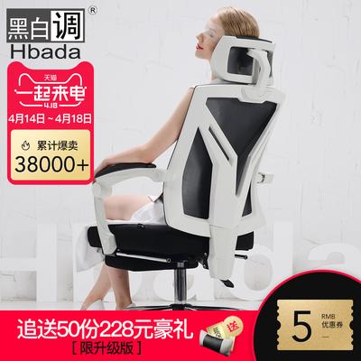 黑白调可躺电脑椅好不好
