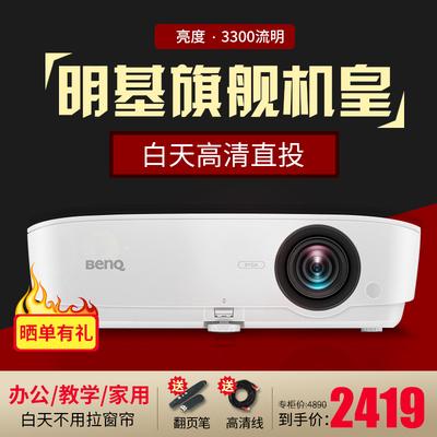 郑州明基投影仪专卖,明基w1070投影仪质量如何
