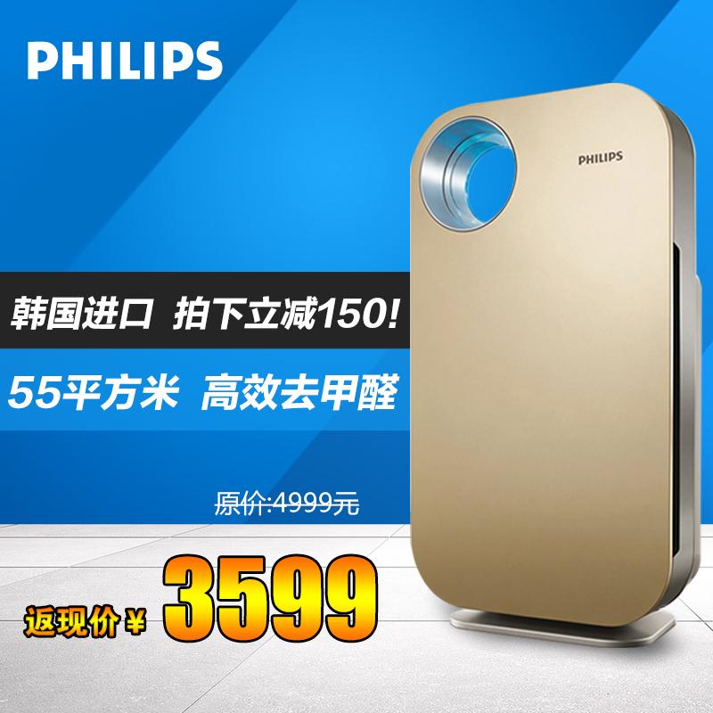 Очиститель воздуха Philips 079 AC4076 PM2.5