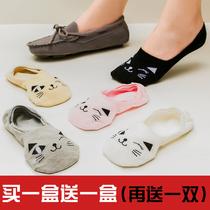 袜子女船袜女纯棉浅口春夏款韩国可爱短袜夏季薄款隐形袜硅胶防滑
