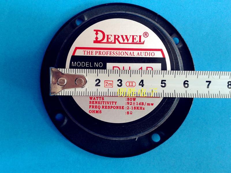 Динамик Layton DH/1b DH-1B DERWI 80W 8OHMS