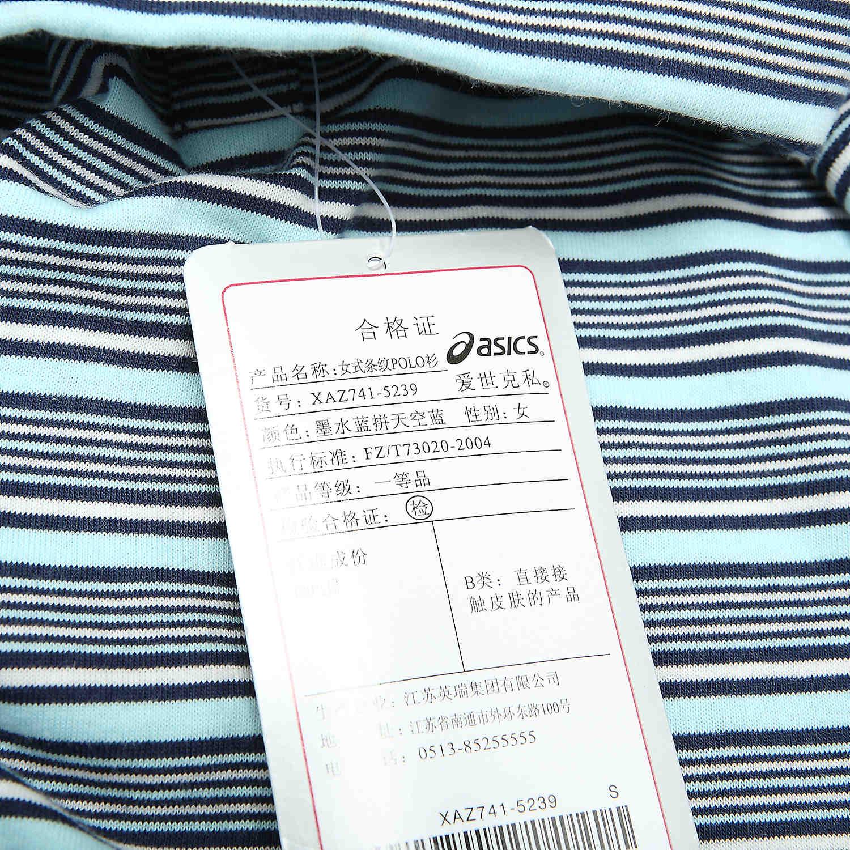 Рубашка поло Asics xaz741/5239 POLO XAZ741-5239 Женские 100 хлопок Стандартный Короткие рукава ( ≧35cm ) Логотип бренда % Для спорта и отдыха