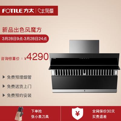 方太jq22ts好吗,宁波方太厨具专卖店