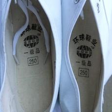 обувь для хип-хопа HUANQIU
