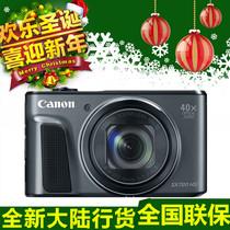 Canon/佳能 PowerShot SX720 HS长焦数码相机40倍变焦 佳能SX720