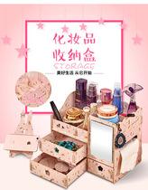 大号木质桌面整理梳妆盒抽屉带镜子化妆品收纳盒收纳箱特价包邮