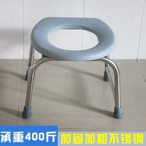 防滑孕妇蹲便坐便器坐便椅老年人加厚不锈钢家用厕所凳子简易马桶