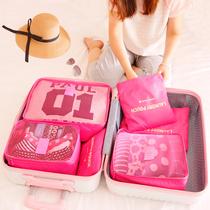 旅行收纳袋行李箱整理袋旅游必备衣物衣服内衣旅行收纳包便携套装