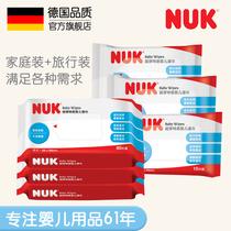 NUK官方旗舰店NUK湿巾婴儿湿巾80片3连包+10片3包套装NUK湿纸巾