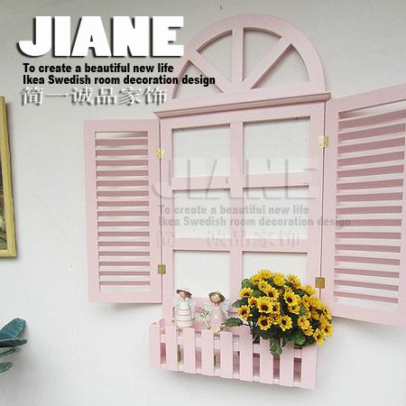 Цвет: Розовый с аркой модели