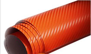 Цвет: Оранжевый 127см * 1 м