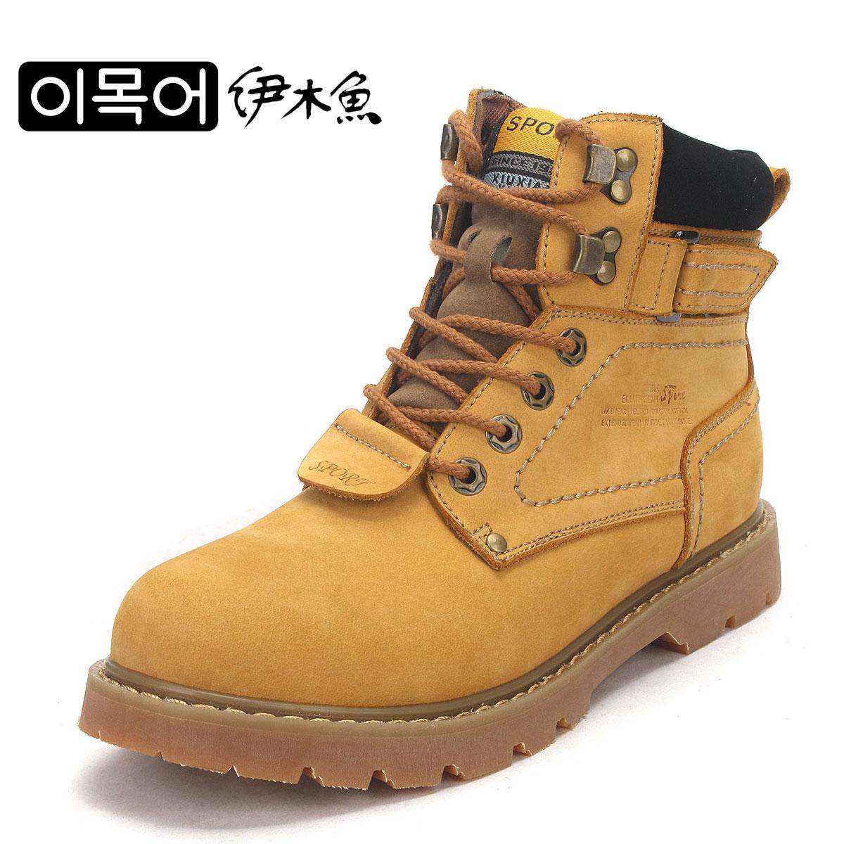 Цвет: 068 Золотой (2 м), чем спортивная обувь