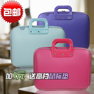 Email Ms Candy-colored Briefcase laptop bag handbag shoulder bag PU imitation leather bag