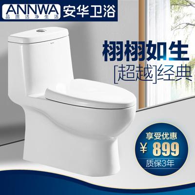 安华卫浴质量可以吗,安华卫浴的马桶质量怎么样