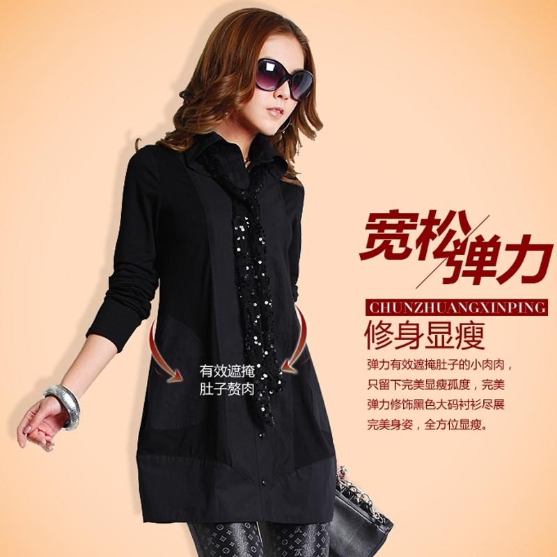 Женская Одежда Больших Размеров Корея С Доставкой