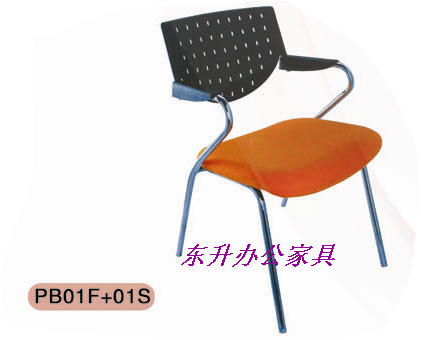 Стулья для конференц залов Dongsheng Furniture  PB01F