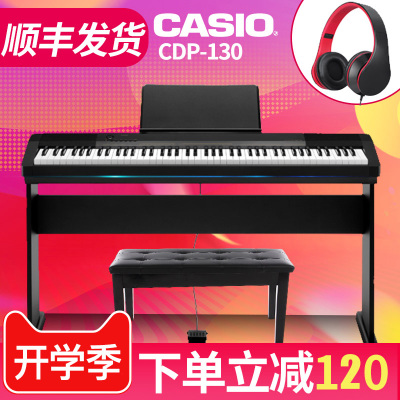 电子钢琴卡西欧哪款好,卡西欧电钢琴px160怎么样