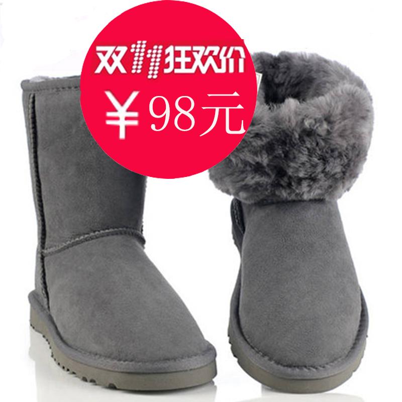 冬季雪地靴女真皮中筒靴女皮毛一体短靴保暖防滑平跟平底学生棉鞋